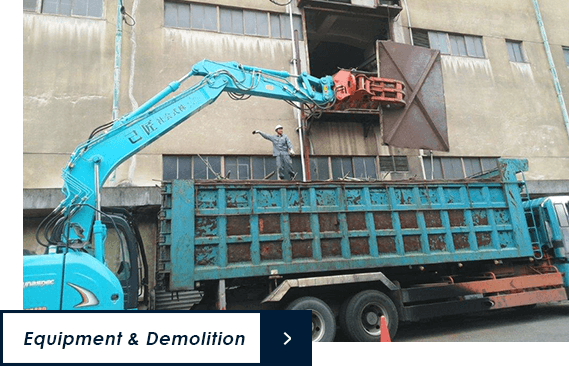 Equipment & Demolition