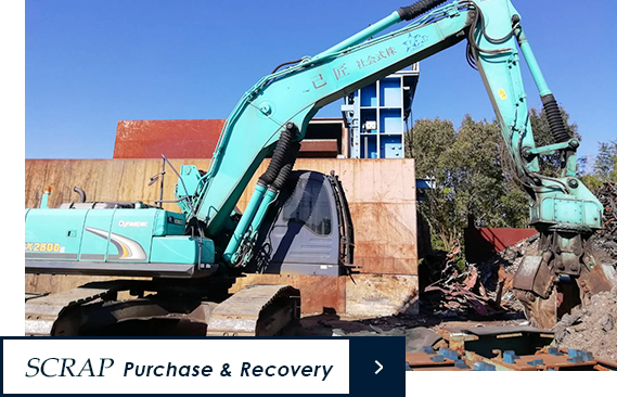 SCRAP Purchase & Recovery